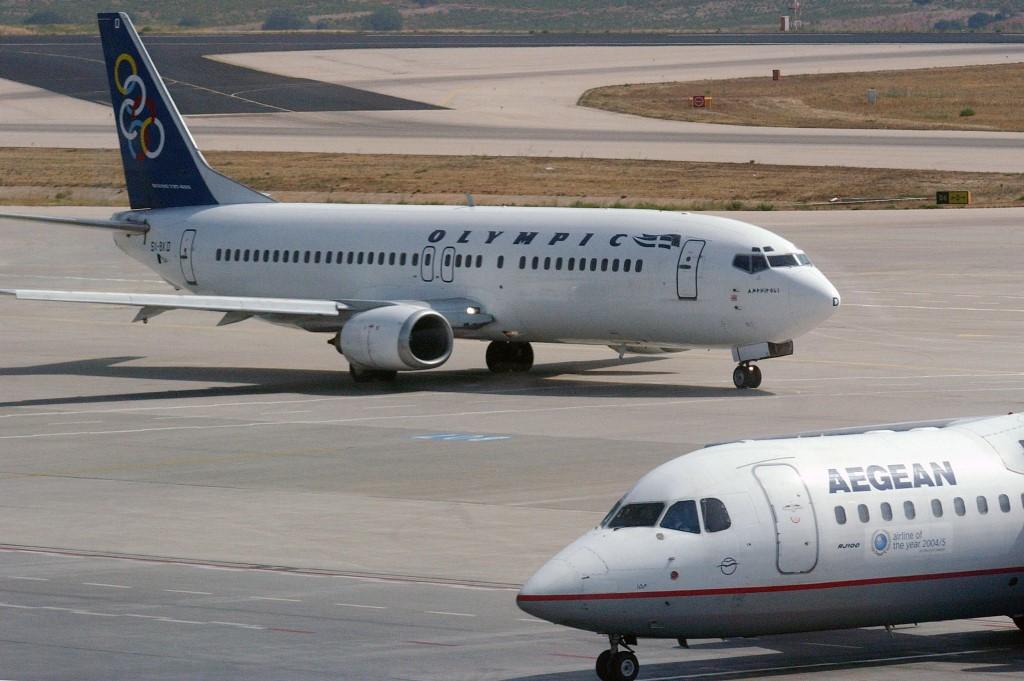 Fraport: Nα μειωθούν οι ώρες λειτουργίας των αεροδρομίων