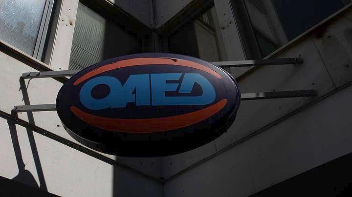Σημερα τα επιδόματα του ΟΑΕΔ – Δείτε τις κατηγορίες