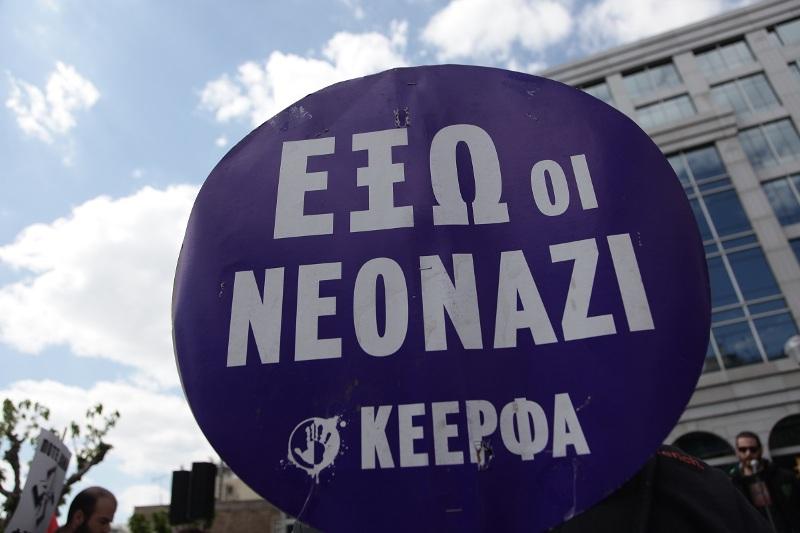 Αντιφασιστική συγκέντρωση την Τετάρτη με αίτημα να κλείσουν τα γραφεία της Χρυσής Αυγής