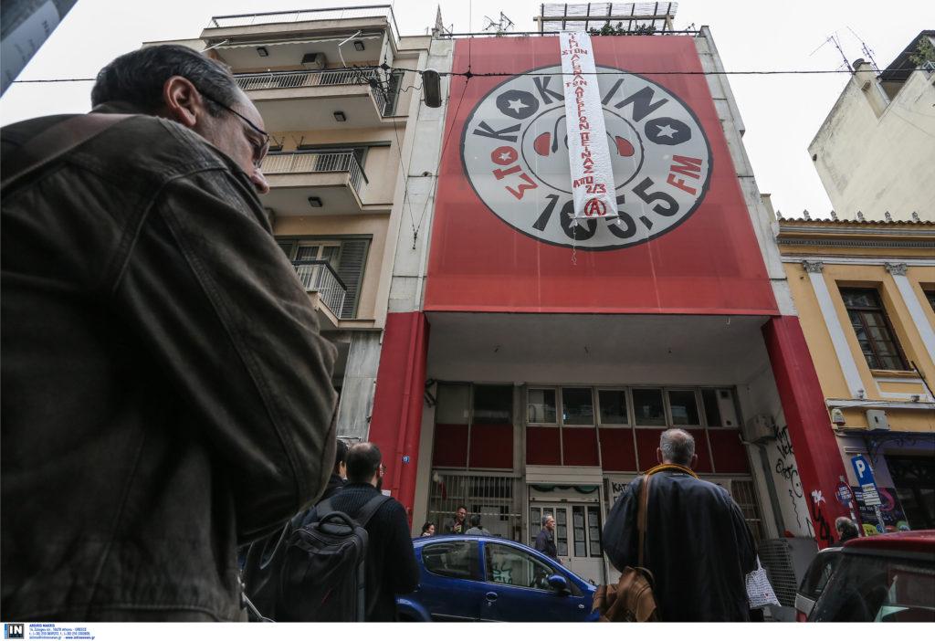 24ωρη απεργία στο ραδιόφωνο «Στο Κόκκινο» λόγω απολύσεων – Συμπαράσταση με απεργία από την «ΑΥΓΗ»