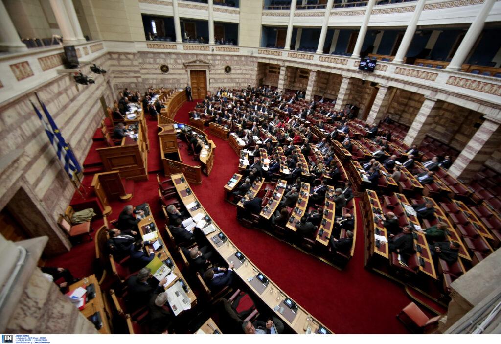 Βουλή: Ολοκληρώθηκε η ψηφοφορία για τη σύσταση Προανακριτικής Επιτροπής – Απείχε η ΝΔ (LIVE)