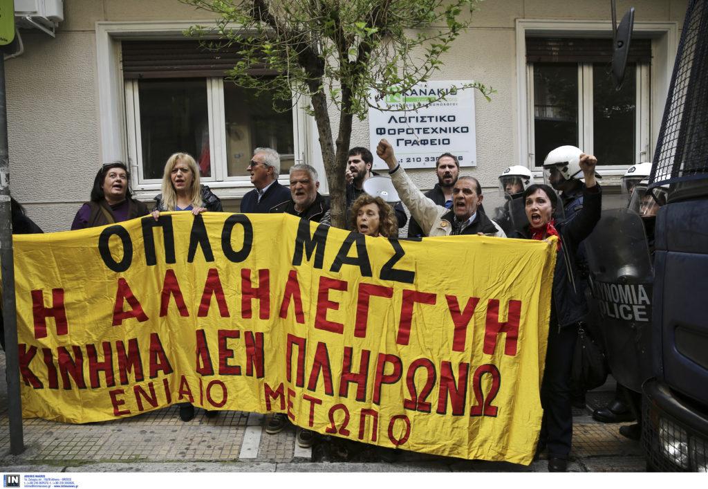 Συγκέντρωση ενάντια στους πλειστηριασμούς στην Σκουφά (Photos)