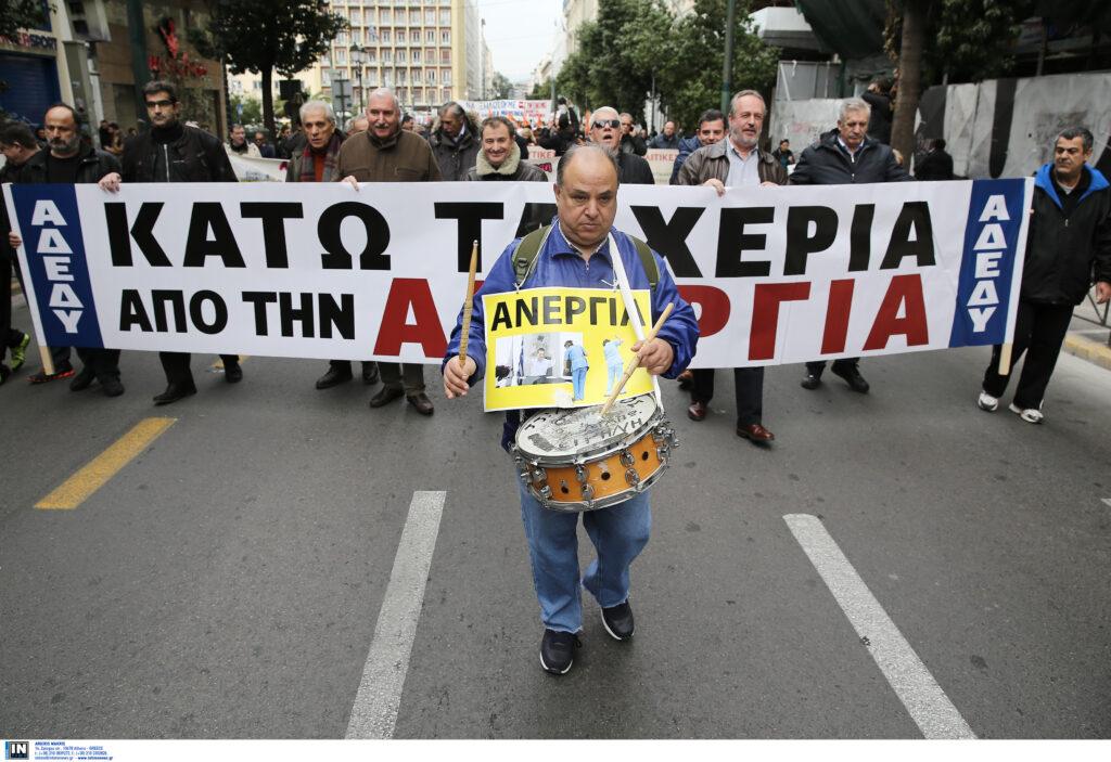 ΑΔΕΔΥ: Γενική απεργία στις 30 Μαΐου