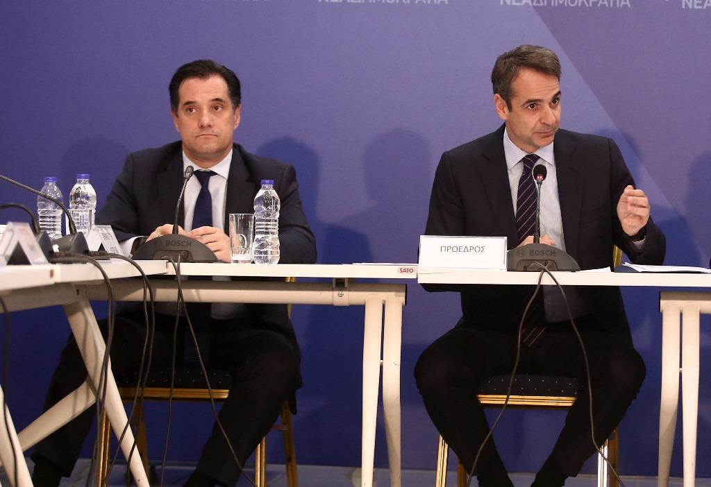 Άδωνις Γεωργιάδης: Να μην ξεχάσει να κλείσει την πόρτα