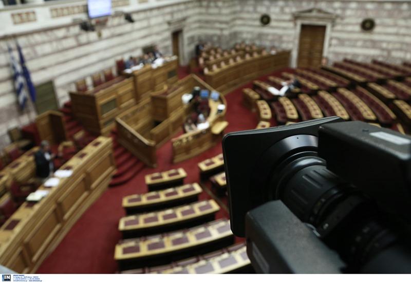 Βουλή: Ανεπαρκή διασφάλιση των συνακροάσεων παραδέχεται η αρμόδια Αρχή