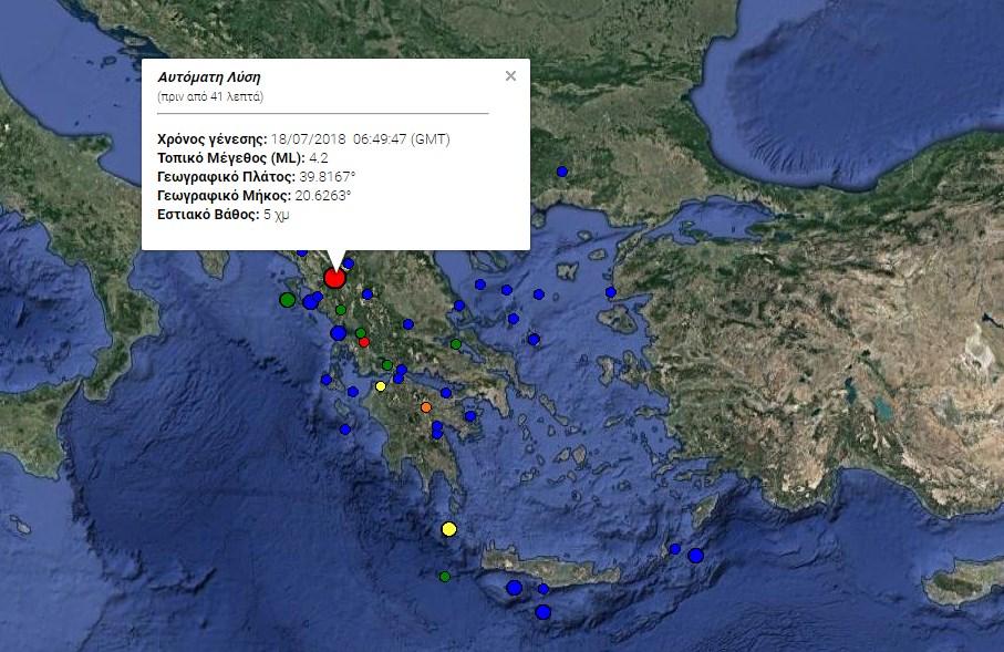Σεισμός 4,2 Ρίχτερ στα Γιάννενα