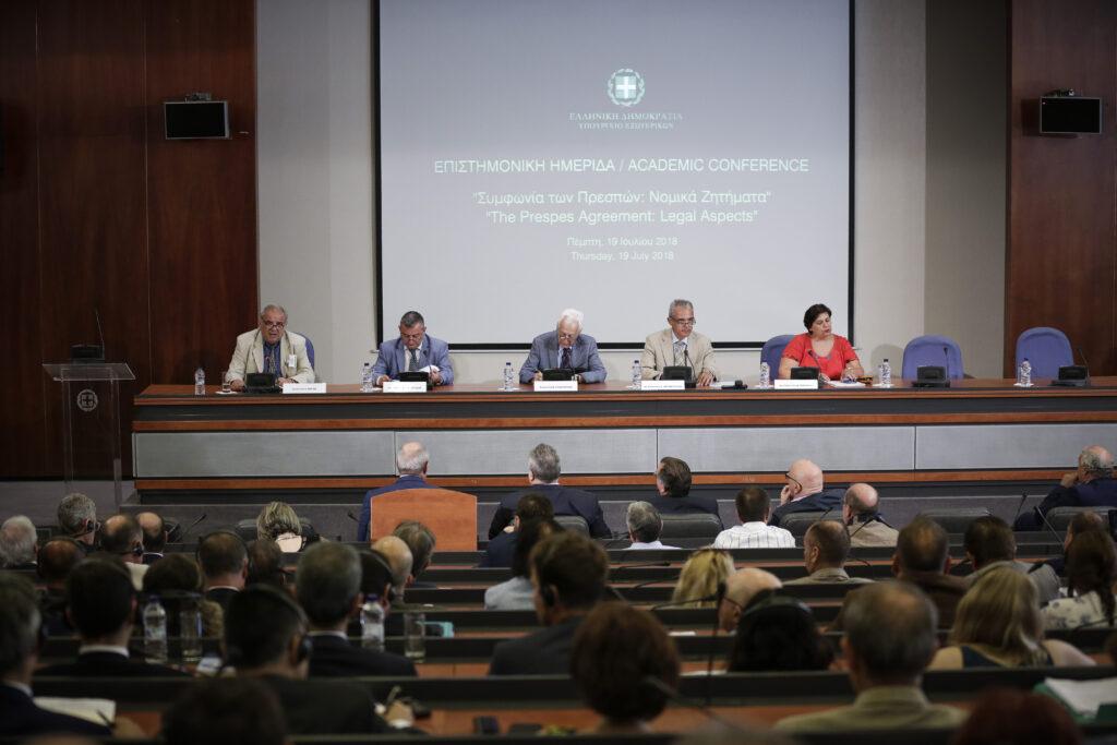 Ημερίδα ΥΠΕΞ για τη Συμφωνία των Πρεσπών: «Η μοίρα των βαλκανικών λαών είναι κοινή»