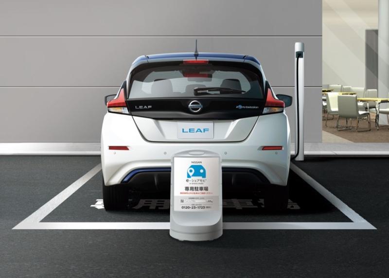 Nissan: Επεκτείνει το e-share στην Ιαπωνία