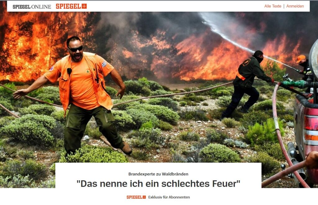 Spiegel: Στην Ελλάδα τελευταία πολλές φωτιές είναι από ανθρώπινο χέρι