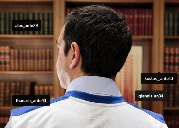 Ο Τσίπρας με φανέλα «Αντετοκούνμπο» της Εθνικής Ελλάδας καταγγέλλει τον ρατσισμό (Photo)