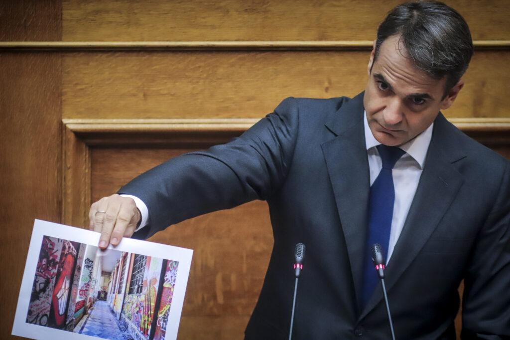 Ο Μητσοτάκης δεσμεύεται ότι θα καταργήσει το πανεπιστημιακό άσυλο