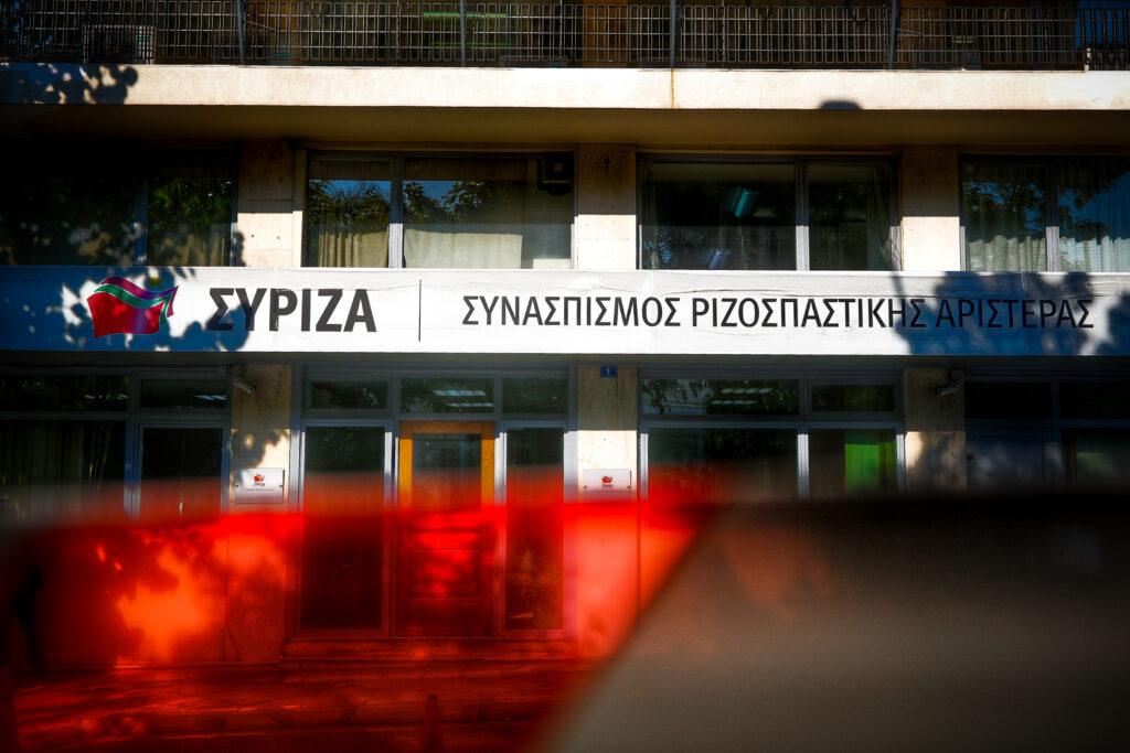 ΣΥΡΙΖΑ: Η… διαστημική διαφορά σε δημοσκόπηση των «Νέων» του «Διαστροφικού Ομίλου Μαρινάκη» και το βραβείο… Πουλι-τζερ!