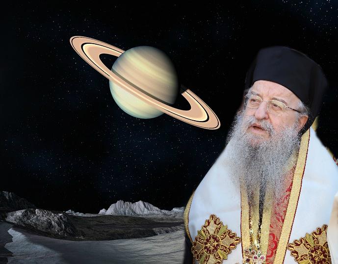 Ας τον μαζέψει κάποιος! Ο Άνθιμος στο κήρυγμα του είπε: Δεν υπάρχουν άλλοι πλανήτες, μόνο η Γη (Video)