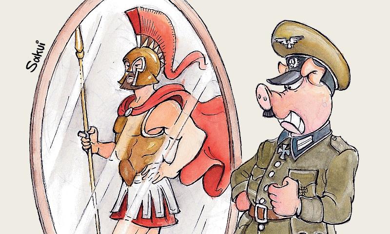 Παραχάραξη της Iστορίας στην υπηρεσία του φασισμού