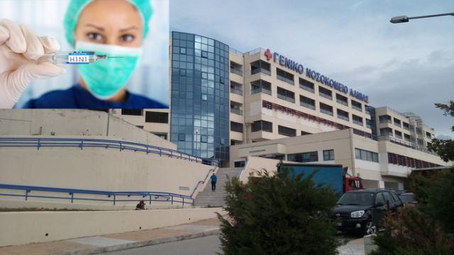 Λαμία: Δύο ασθενείς στην εντατική με γρίπη Η1Ν1