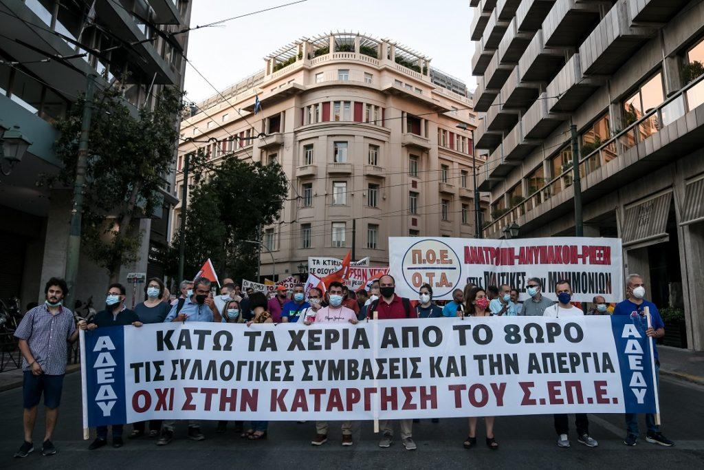 Η ΑΔΕΔΥ μετέθεσε την 24ωρη απεργία για τις 10 Ιουνίου