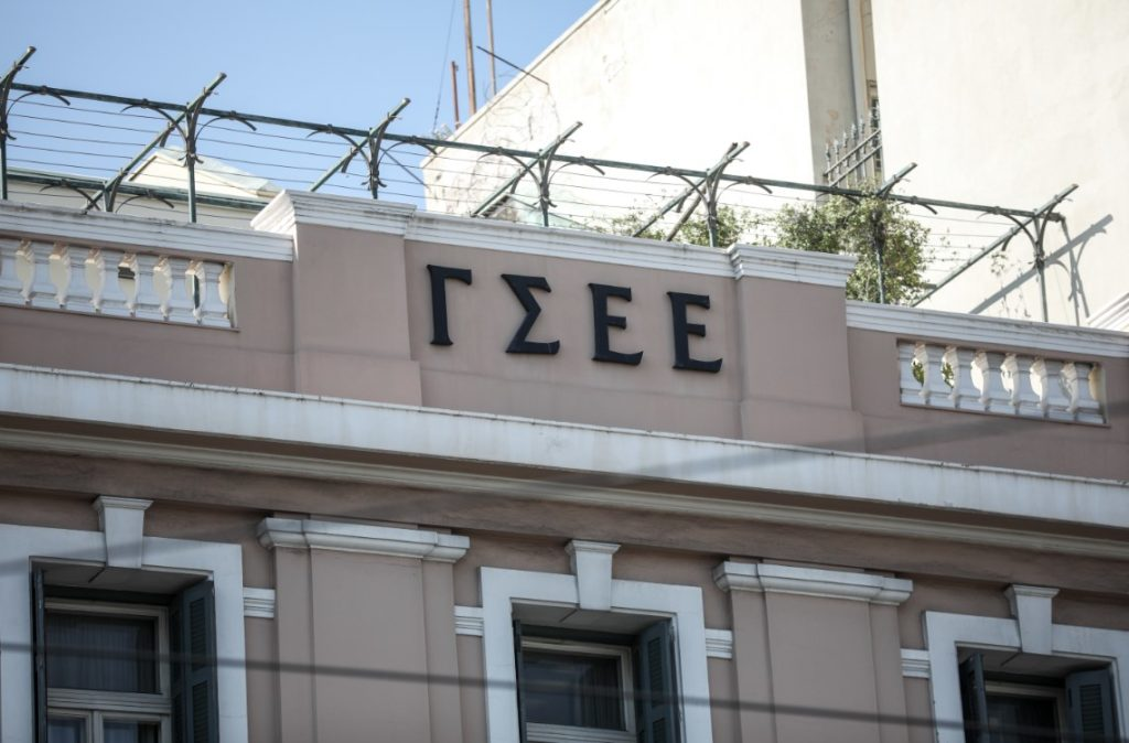 Σε 24ωρη απεργία η ΓΣΕΕ στις 10 Ιουνίου για το αντεργατικό νομοσχέδιο Χατζηδάκη