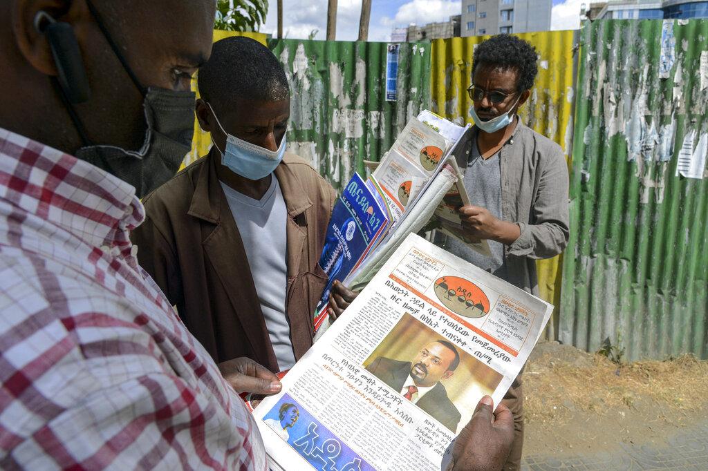 Οι αρχές της Αιθιοπίας επιβεβαιώνουν τους βιασμούς από στρατιωτικούς και αστυνομικούς