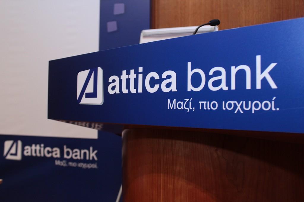 Στα βήματα της Πειραιώς και η Τράπεζα Αττικής