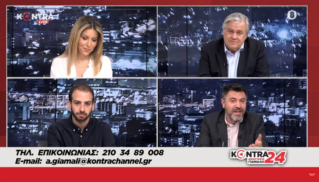 ΕΟΔΥ και Αρκουμανέας κάνουν αγωγή στη «Δημοκρατία» και ζητούν 1 εκατ. ευρώ γιατί έγραψε την αλήθεια (Video)