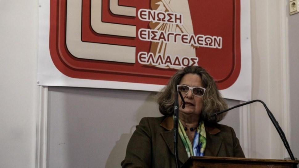 Ακραία ξενοφοβικές δηλώσεις από την πρόεδρο της Ένωσης Εισαγγελέων