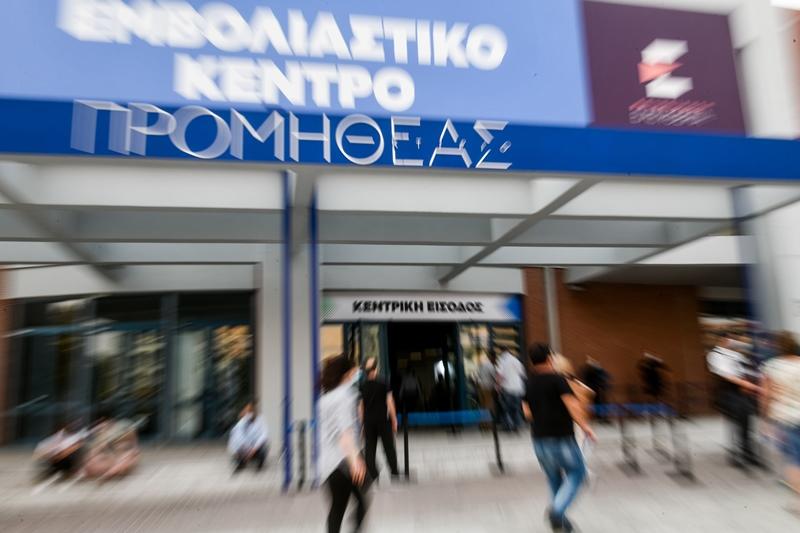 Περισσότεροι από 7 στους 10 Έλληνες τάσσονται υπέρ του υποχρεωτικού εμβολιασμού