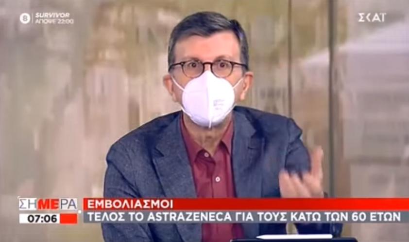 Κρίση ειλικρίνειας από τον Πορτοσάλτε: Είχε δίκιο ο Τσίπρας για το ξεστοκάρισμα του AstraZeneca -Τον δικαίωσε η κυβέρνηση