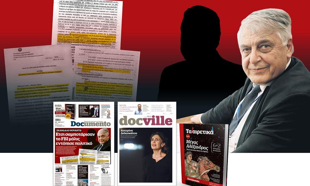 Νέες αποκαλύψεις για το Σκάνδαλο Novartis – Αυτή την Κυριακή στο Documento