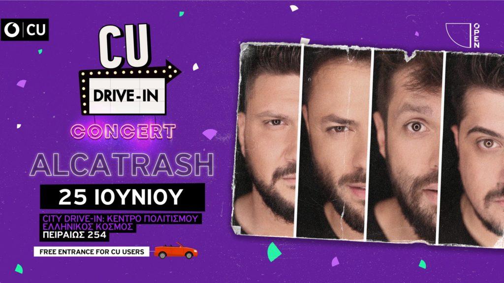 Το CU Drive-in concert επιστρέφει φέτος το καλοκαίρι στις 25 Ιουνίου στο City Drive-in παρέα με τους Alcatrash!