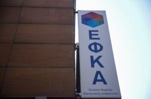 ΕΦΚΑ: Νομοσχέδιο προανήγγειλε ο Χατζηδάκης για να παραδώσει το μάνατζμεντ σε ιδιώτες