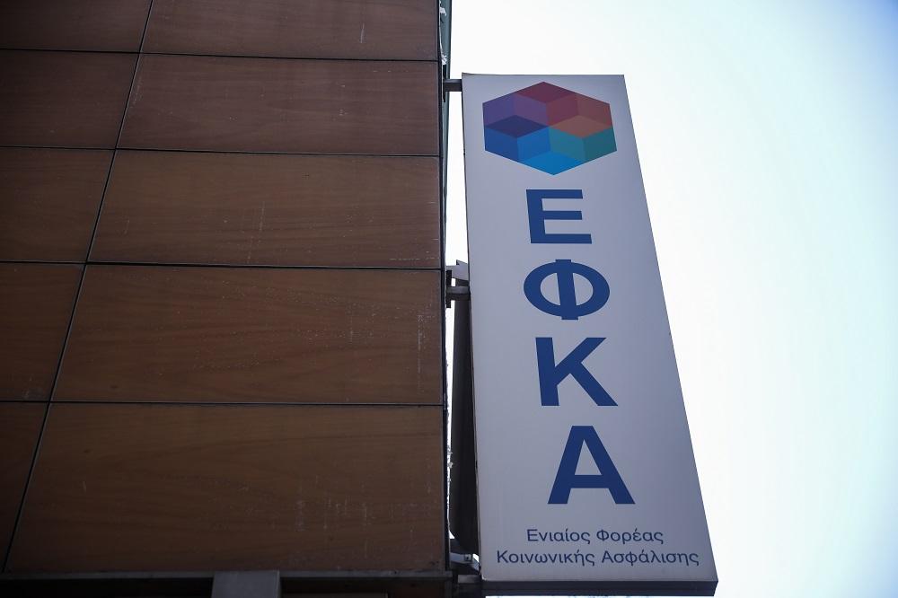 e-ΕΦΚΑ: Δέκα νέες ηλεκτρονικές υπηρεσίες για αγρότες