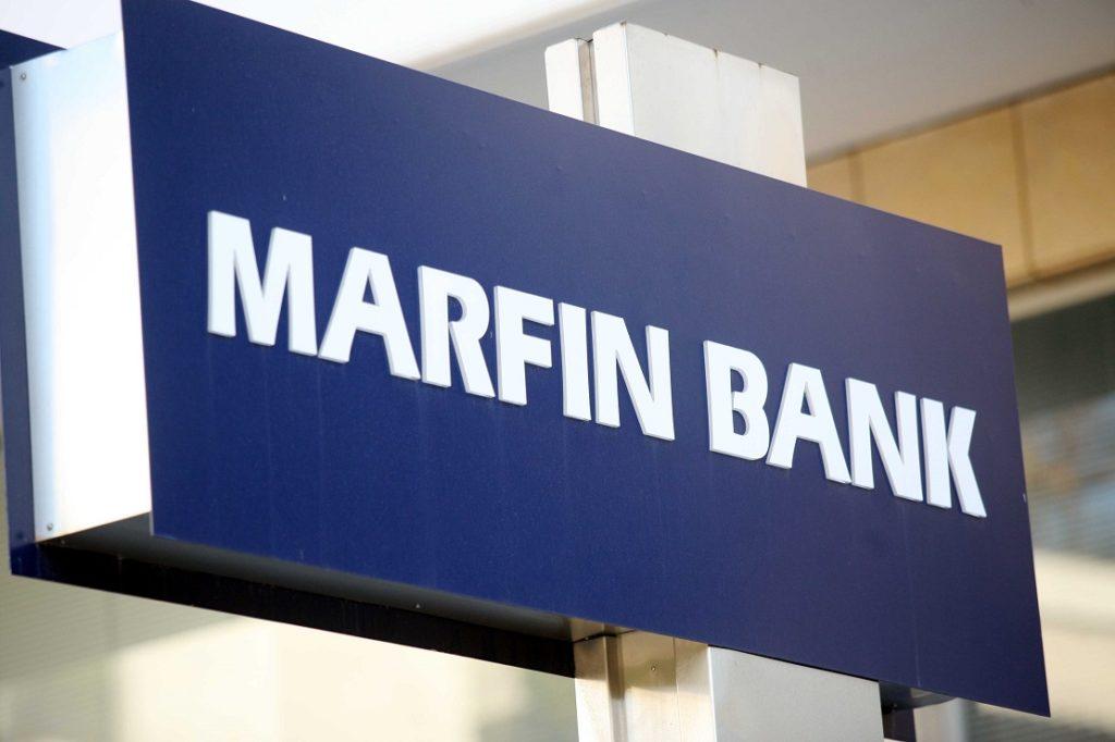 Πρόστιμο για χειραγώγηση μετοχών της Marfin Λαϊκής επί Βγενόπουλου –  Νέα δικαίωση για Βαξεβάνη και Hot Doc
