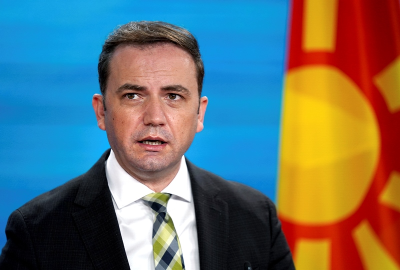 Βόρεια Μακεδονία: Δηλώσεις ΥΠΕΞ για την ονομασία της Ποδοσφαιρικής Ομοσπονδίας της χώρας