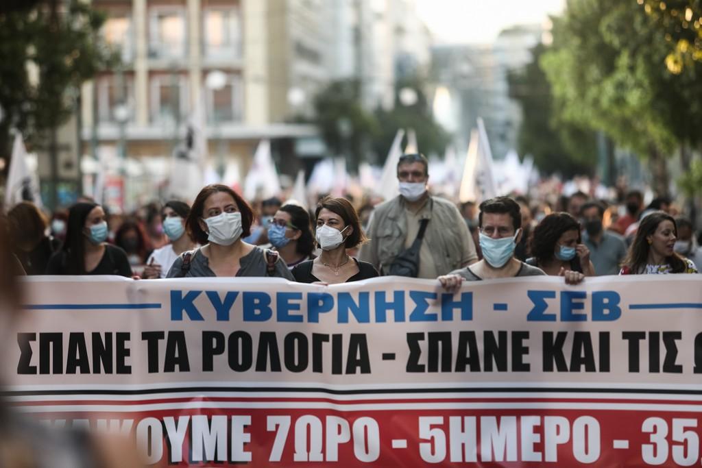 Συλλαλητήριο ενάντια στο νομοσχέδιο για το 8ωρο: «Να αποσυρθεί τώρα το εργασιακό έκτρωμα»