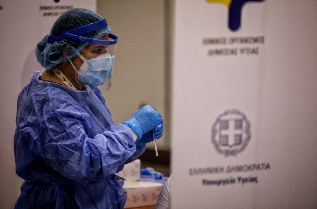 Κορονοϊός: Τα σημεία όπου θα πραγματοποιηθούν δωρεάν rapid test την Πέμπτη