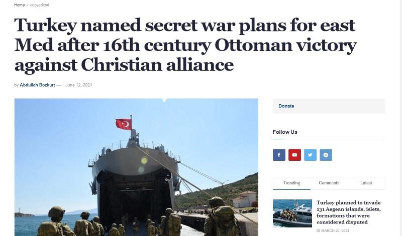 Nordic Monitor: Mυστικό σχέδιο της Τουρκίας για εισβολή σε Ελλάδα και Αρμενία