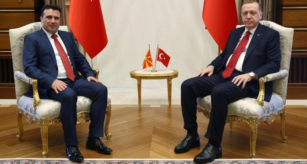 Η οικονομική συνεργασία στο επίκεντρο της συνάντησης Ερντογάν – Ζάεφ στην Κωνσταντινούπολη