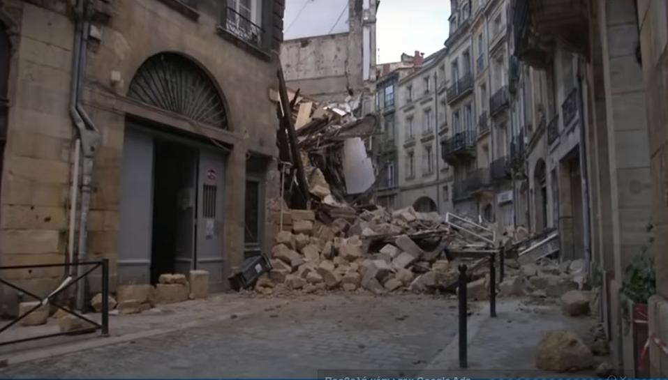 Γαλλία: Τρεις τραυματίες από την κατάρρευση δύο κτιρίων στο Μπορντό