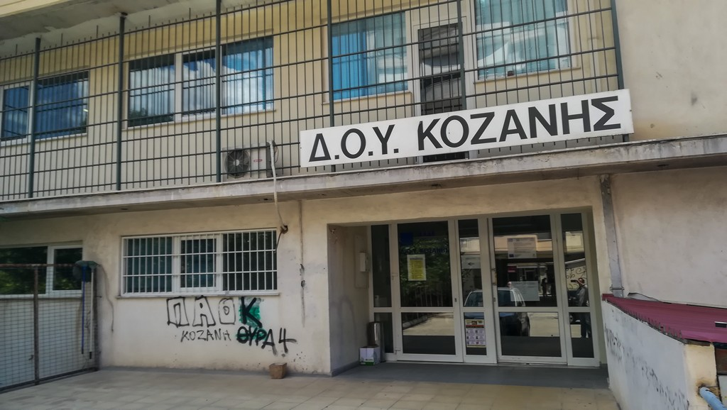 Ισόβια στον 46χρονο για την επίθεση με τσεκούρι στη ΔΟΥ Κοζάνης