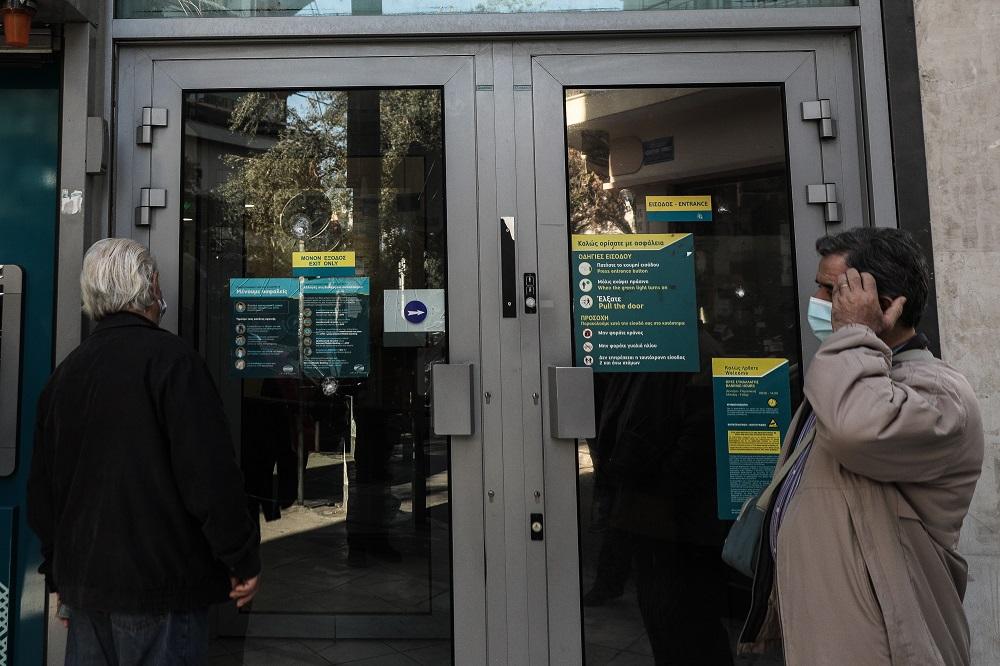 Εθνική Τράπεζα: Λουκέτο σε 25 νέα καταστήματα το καλοκαίρι (Λίστα)
