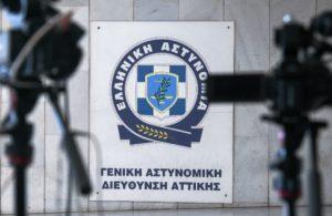 ΕΔΕ της ΕΛ.ΑΣ. μετά από καταγγελίες για εισβολή αστυνομικών στα γραφεία της ΛΑΕ