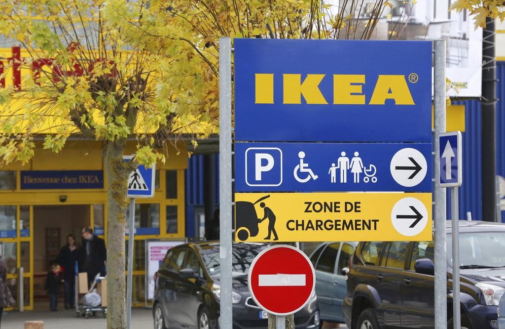Γαλλία: €1 εκατ. πρόστιμο στην ΙΚΕΑ για κατασκοπεία στο προσωπικό