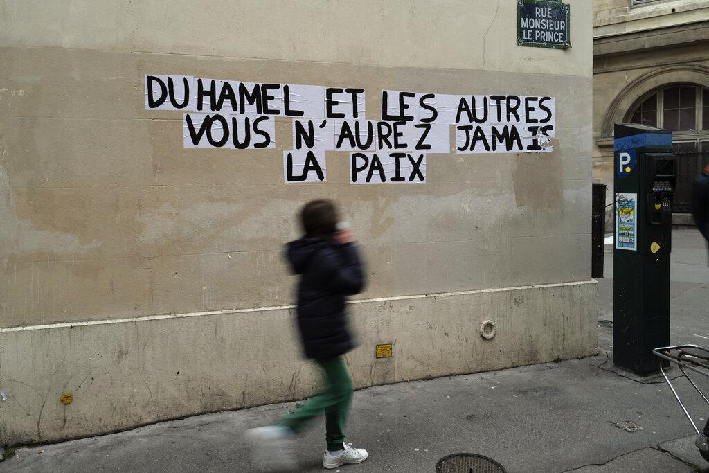Γαλλία: «Στο αρχείο» η υπόθεση Ντιαμέλ που είχε επιτεθεί σεξουαλικά στον θετό γιο του