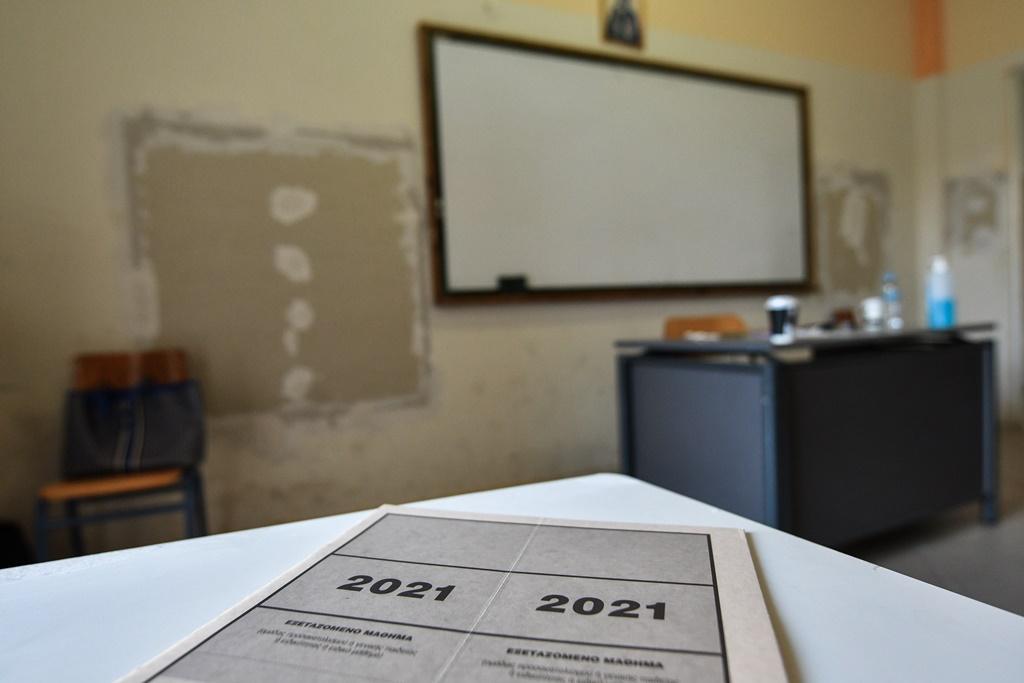 Πανελλαδικές: Ολοκληρώνονται την Τρίτη οι εξετάσεις στα μαθήματα προσανατολισμού