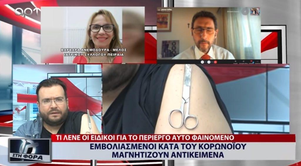 Παρουσιαστής κόλλησε ένα ψαλίδι στον ώμο του… και κατηγορεί το εμβόλιο (Video)