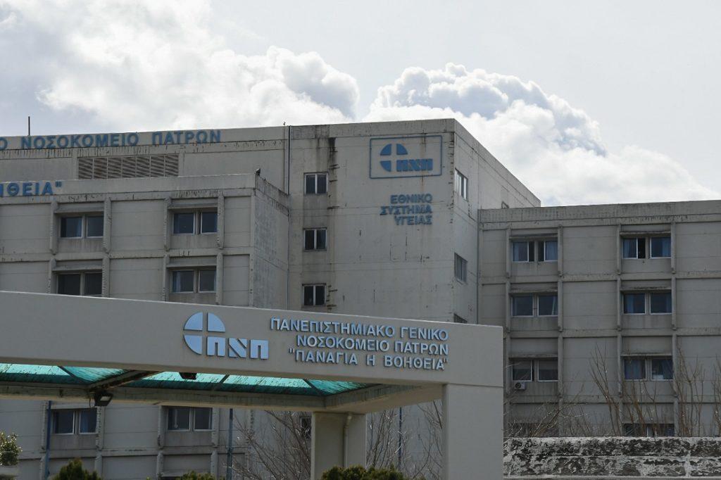 Νοσοκομείο Ρίου: Σοβαρή καταγγελία και ερωτηματικά για ιατρική εξέταση ασθενή