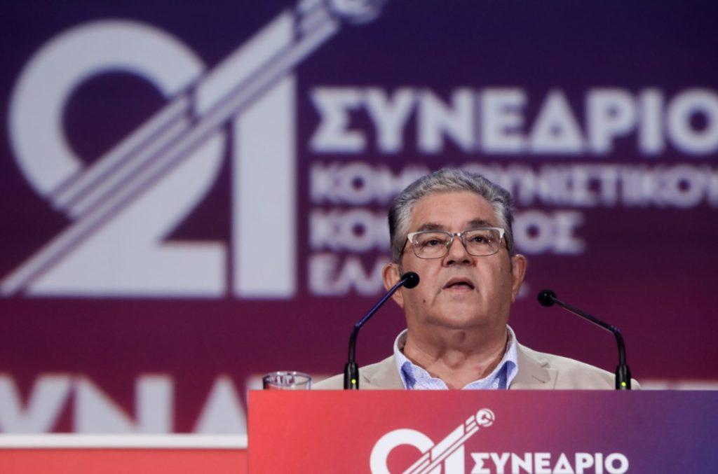 Κουτσούμπας: Το ΚΚΕ προχωρά με αισιοδοξία και ατσάλινη θέληση – Θέτουμε ψηλά τον πήχη των απαιτήσεων