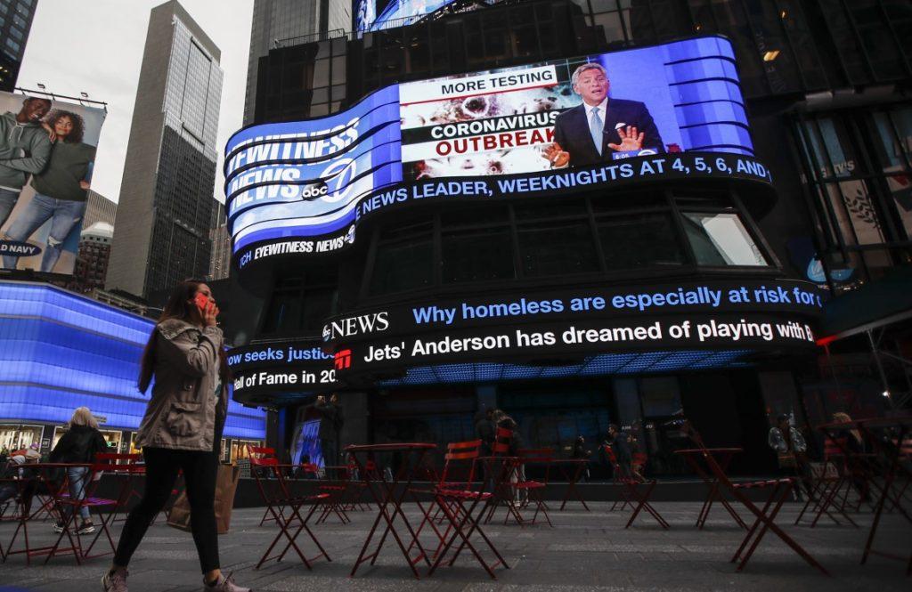 ΗΠΑ: Το 70% των πολιτών της Νέας Υόρκης έχει λάβει τουλάχιστον μία δόση εμβολίου