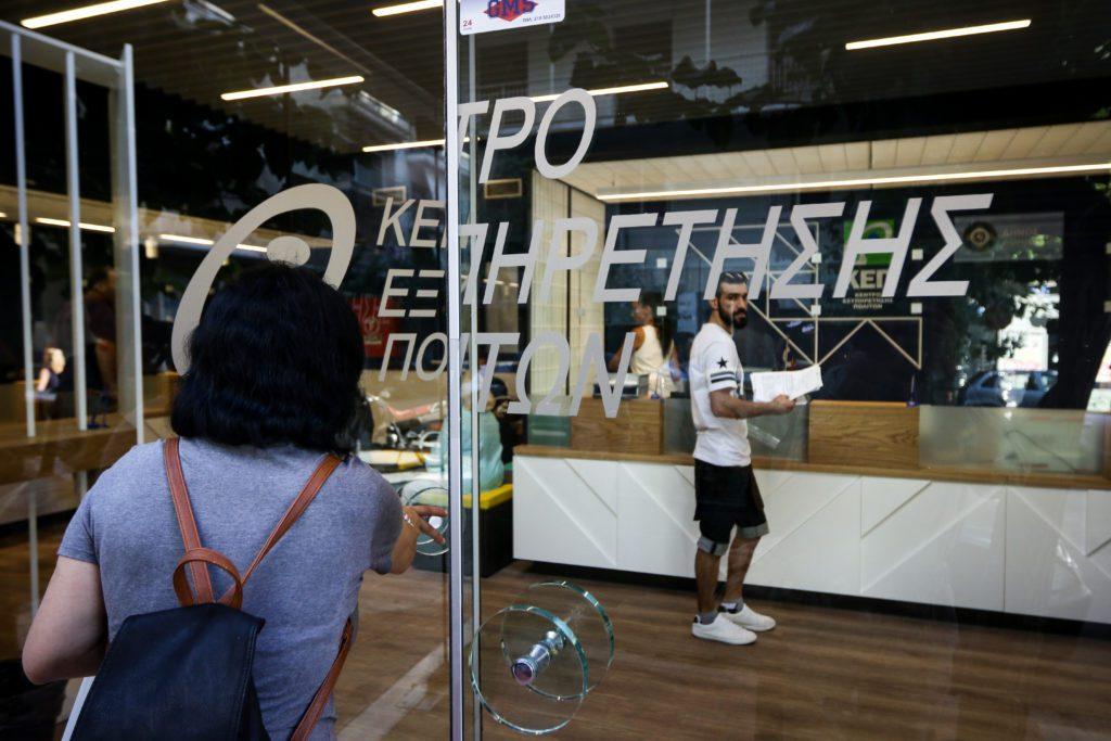 Freedom Pass: Χάος στα ΚΕΠ για τα voucher των 150 ευρώ – Ανενημέρωτοι οι υπάλληλοι