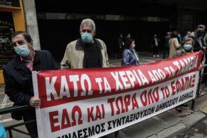 Ασφαλιστικό: Οκτώ fake news της κυβέρνησης Μητσοτάκη για την αντιμεταρρύθμιση στις επικουρικές